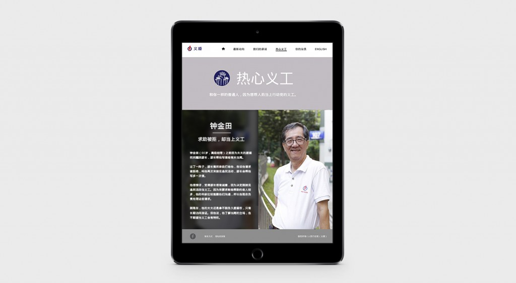Nee Soon Chinese Website